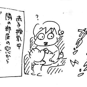 ガタガタの正体は!!