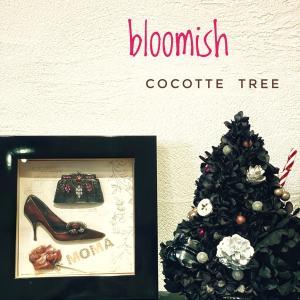 素敵に飾ってくださった bloomish「ココットツリー」