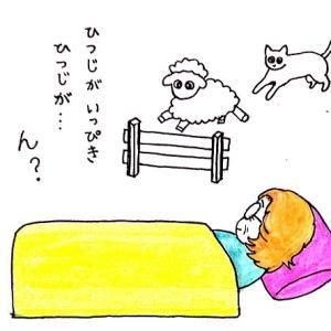 介護ベッドの本領発揮