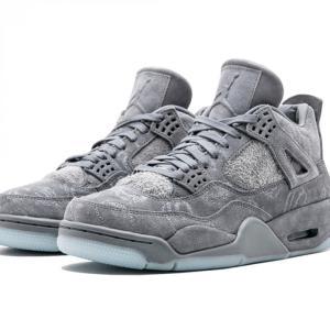 Nike Air Jordan Collaboration