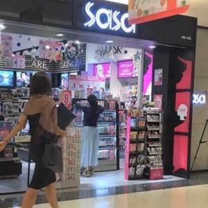 香港の景気悪化と移住のニュース