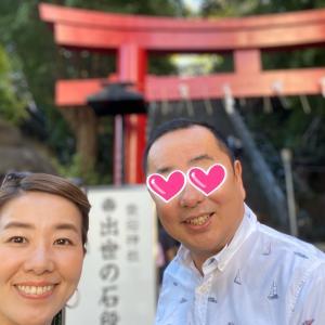 愛宕神社《出世の石段》で、過去を思い出した。