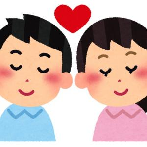 幸せな結婚は【ただ相手がいるだけ】では成り立たない
