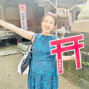 田無神社に行ってきました〜