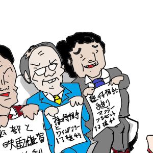 クールジャパン機構セクハラ役員