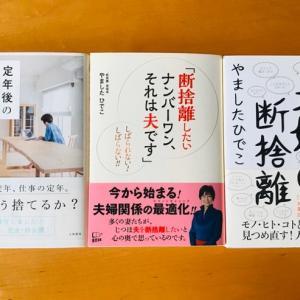 11月16日も千葉と埼玉で何かが起きる!