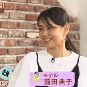 前田典子さんも登場!本日放送「ウチ断捨離しました!」