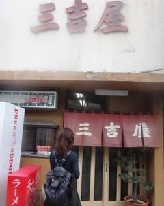 【ラーメン・新潟(新潟市中央区)】三吉屋 西堀本店 ~中華そば~