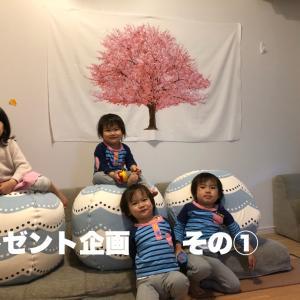 【 プレゼント企画発表(^^)/ 】 その① 送料haru負担で、メルカリでお買い物!