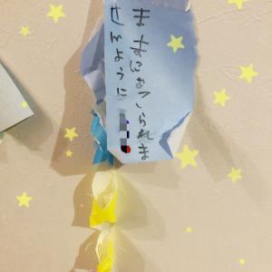 【花子姉さん】七夕にねがいを☆