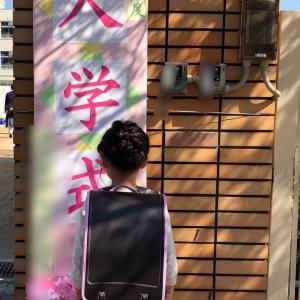 【花子】入学式でした