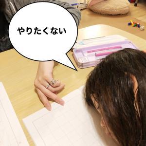 【小1の壁】宿題多すぎる問題