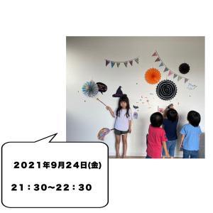 【今夜】オンラインおしゃべり会です(^^)/