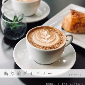 【告知】ダンシャベリ会in小諸 10月22日(火)申込み開始いたします!