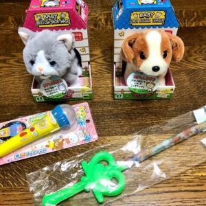 おもちゃの改造