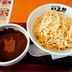 8月の月替わり限定麺は濃厚にぼしつけ麺 麺屋三郎 愛知県一宮市三条四反田79−5