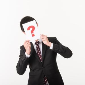 マーチャントブレインズ投資顧問株式会社のような金融商品取引業とはなにか?