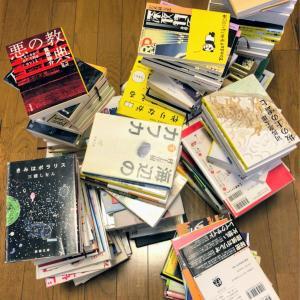本の断捨離をゲームのように♪