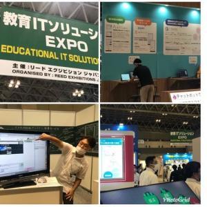 国のオンライン学習の敗因と改善策~教育ITソリューションEXPOを見て~
