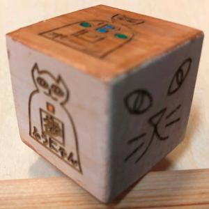 MulGo(改良マルチ5目並べ)と将棋、チェスが合体した【神ニャン駒】誕生!
