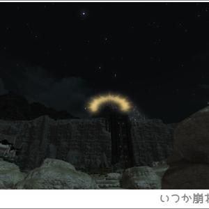■2019/08/25