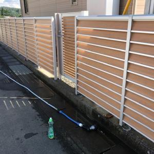フェンス下のコンクリートを磨きました