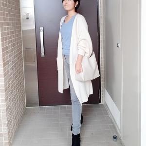 アウターで服装のシチュエーションを調整する方法☆本日のコーデpart2は雰囲気きれいめで☆