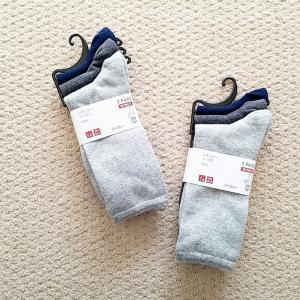 服以外で愛用しているUNIQLOアイテム☆脚が長く見える靴下の選び方☆