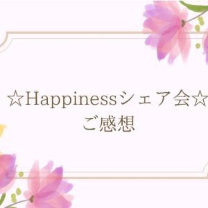【☆Happinessシェア会☆Creativeコース2期ご感想】