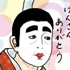 志村けんさん ありがとう