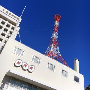 断捨離講座【NHK文化センター豊橋】お客様の声