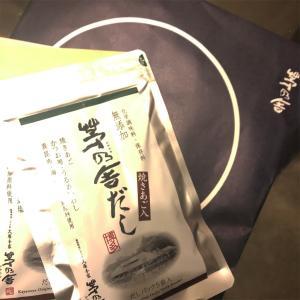 インド料理のデリバリーと日本のお土産