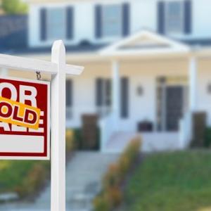 【マメ知識】「ご自宅や土地を相場より1円でも高く売るためのコツは事前の準備とは?」