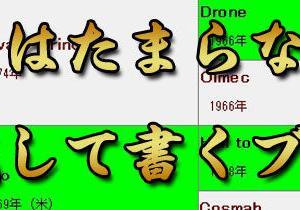 イメージ通りにスタミナ指向が強い函館記念
