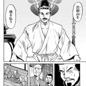 織田信長と比叡山。