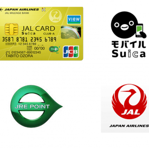 [全国対応] 交通系ICチャージでJALマイルを貯める方法! モバイルSuica × JALカードSuica