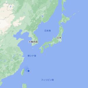 ごめん。同窓会には行けません。今、波照間にいます。〜日本最南端からリアルタイム投稿〜