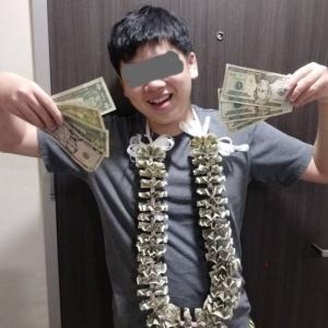お金のレイ