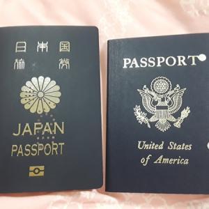 無効になったパスポートの処分方法