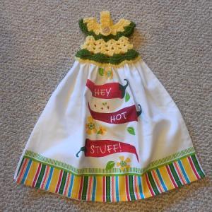 キッチンタオルのドレス