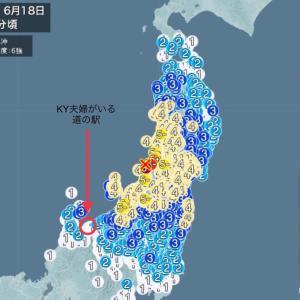 6月18日22時22分  地震発生で漁港の道の駅から緊急避難