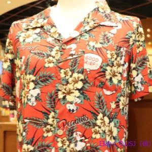 USJで売ってるアロハシャツ 2020年7月