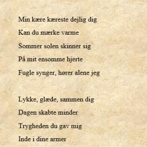 初めての詩!
