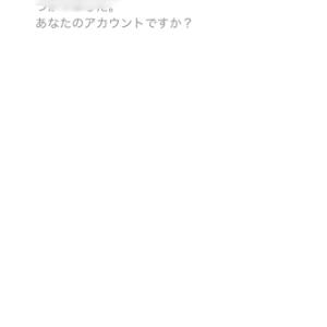 東京ルーティーン