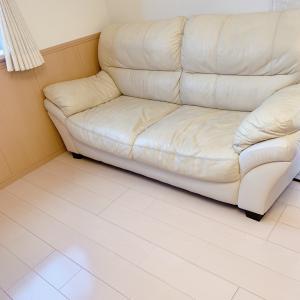 我が家のソファ問題