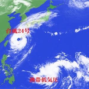台風24号「チャーミー」を「チャーミング」にしてみた
