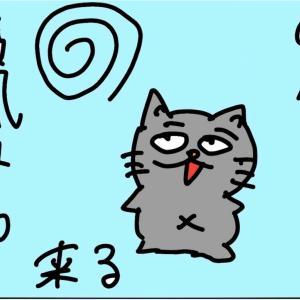【ねこ4コマ】もしうちの猫がサイヤ人になれたら