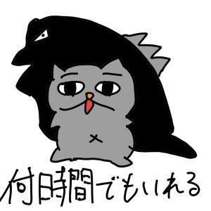 【8箇所目】ゴジラと入浴できる【名古屋市昭和区富美の湯】