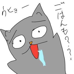 【愛知銭湯5箇所目】名古屋市南区柴田温泉【とにかく飲食コーナー】