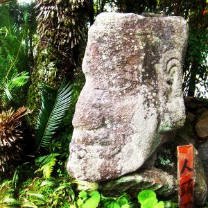 飛鳥の石造物